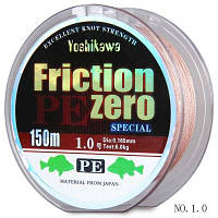 150м нет.1.0 PE плетеная леска 0.165 мм Диаметр 6 кг прочность на разрыв с водонепроницаемым функции 34085