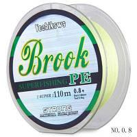 110м нет.0.8 PE плетеные лески 0.148 мм Диаметр 5.5 кг разрывная сила с водонепроницаемость Зелёный