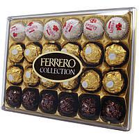Шоколадные конфеты Ferrero Rocher Т24 Германия