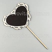 """Меловая большая табличка на шпажке """"Сердце"""", 20×36 см"""