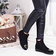 Женские замшевые полусапожки с металическим носокм