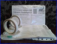 Теплосберегающая плёнка для окон, 1.1 м х 6 м + 20 м скотча