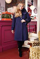 Пальто зимнее с мехом песца 48-58рр синий