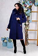 Пальто зимнее с мехом песца 44 рр синий