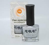 Лак - краска для стемпинга ZPN-02, серебро, объем 12мл, Стемпинг, Лаки для стемпинга, Материалы для дизайна ногтей, Все для стемпинга