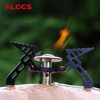 Горячие alocs модель CS-G05 сплит Феникс Ультра мини складной плита газовая горелка печи для Открытый Пикник Туризм Серебристый