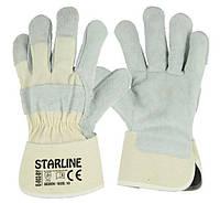 Перчатки STARLINE комбинированные спилок