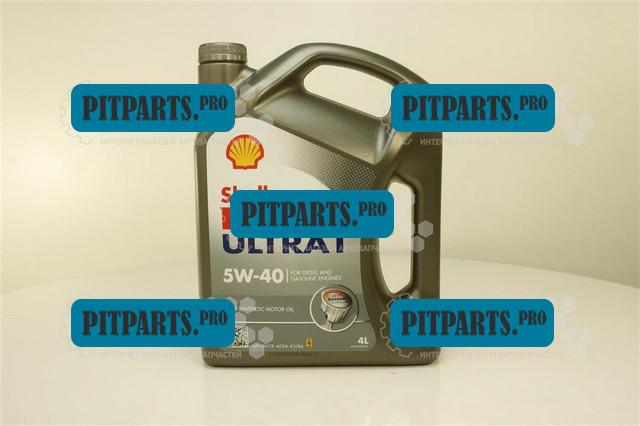 Масло SHELL Ultra L 5W40 4л (синтетическое)  (5W40) - PitParts.Pro - тюнинг и аксессуары для авто в Харькове