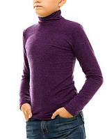 Гольф (водолазка) подростковый, кашемир, фиолетовый