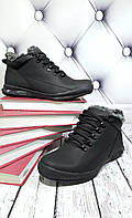 Скидка! Зимние ботинки из кожи №к-1