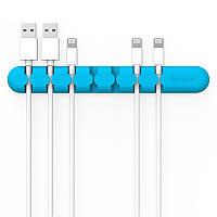 ORICO CBS7 практичный организатор держатель для USB кабеля на 7 проводов, цвет синий, фото 1