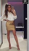 Женская юбка эко кожа золото мод.210