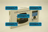 Дневные ходовые огни 3 диода 0,5W L-8.5см (светодиодные фары дневного света)  (DRL-D 012-0,5W (JH-X3))