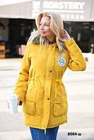Женская куртка парка норма и батал