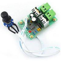 Прочный ШИМ преобразователь Двигатель постоянного тока Управление скоростью переключатель модуль для учащихся поделки (10А/12В-36В) Зелёный