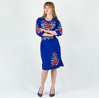 Женское вышитое платье,вышиванка