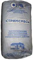 Проникающая и бронирующая гидроизоляционная смесь СТРИМСМЕСЬ 23 кг
