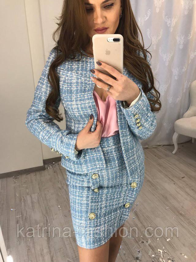 Женский твидовый костюм купить