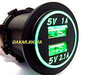 USB врезное зарядное устройство 36мм зелёная подсветка