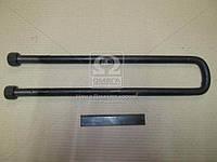 Стремянка рессоры задней ГАЗ 53,3307 М20х1,5 L=480 c гайкой , удлин. (Производство Самборский ДЭМЗ), ABHZX
