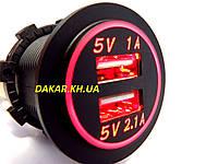 USB врезное зарядное устройство 36 мм красная подсветка