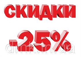 Акция !!! Скидка до 25 % на все водосточные системы !!!