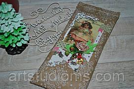 """Шоколадница. Сладкая открытка """"С Рождеством"""""""