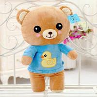 Милый Стиль Медведь 17.7 дюймовый одежда расслабиться Медведь плюшевые игрушки куклы Лазурный