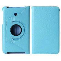 360 градусов вращающийся Личи шаблон эластичный пояс стенд кожаный чехол для Kindle 7 FE7010CG Синий