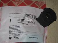 Втулка стабилизатора Volkswagen PASSAT, AUDI 80 (-91) передняя ось, наружный (производство Febi) (арт. 3461)
