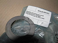 Шайба регулировочная ГАЗ 33104 ВАЛДАЙ шкворня(Производство Россия) 33104-3001022
