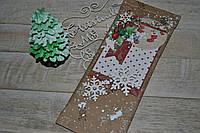 """Шоколадница. Сладкая открытка """"Новогодний подарок"""""""