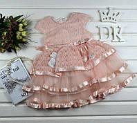 Нарядное платье с обручем и с пояском с перламутровыми бусинами для девочки Турця на 3 года