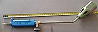 Горелка газовая (газовоздушная-пропан) -450 мм (малая)