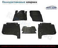 Полиуретановые коврики в салон для ВСЕХ марок автомобилей, Avto-Gumm
