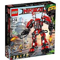 Конструктор LEGO Ninjago Огненный робот Кая Movie Fire Mech Building Kit70615