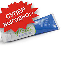 Glistr Многофункциональная фтористая зубная паста большая 150 мл