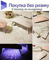 SUNUV.UA Sunmini 2 Sun mini lamp 6W UV LED, диодная уф лед лампа 6 Вт сушка гель лак маникюр ногтей