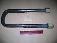 Стремянка рессоры задней КРАЗ М30х2,0 L=330 с гайкой (Производство Самборский ДЭМЗ) 219-2912400