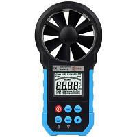 BSIDE EAM02 Цифровой анемометр для измерения скорости воздуха / объема / измеритель площади с ЖК-подсветкой Синий