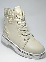 Ботинки Y.TOP 29(р) Бежевый FG2918-8