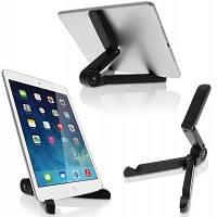 Портативная складная подставка для 7-10 дюймового планшета iPad / iPhone / Samsung Чёрный