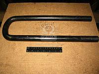 Стремянка рессоры задней КАМАЗ М30х2,0 L=430 без гайки (Производство Самборский ДЭМЗ) 55111-2912408