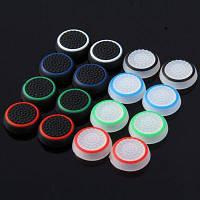 Переносные кнопочные заглушки в наборе для контроллера PS4 / XBox One-16шт Цветной