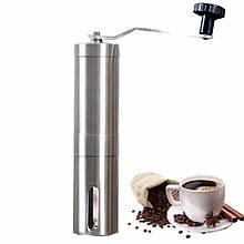 Кофемолка ручная портативная