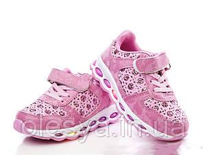 Кроссовки на девочку с мигающей подошвой! бренда Clibee Размеры 26- 31
