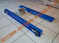 Весы балочные ВПЕ-Центровес-2С-Э 2t