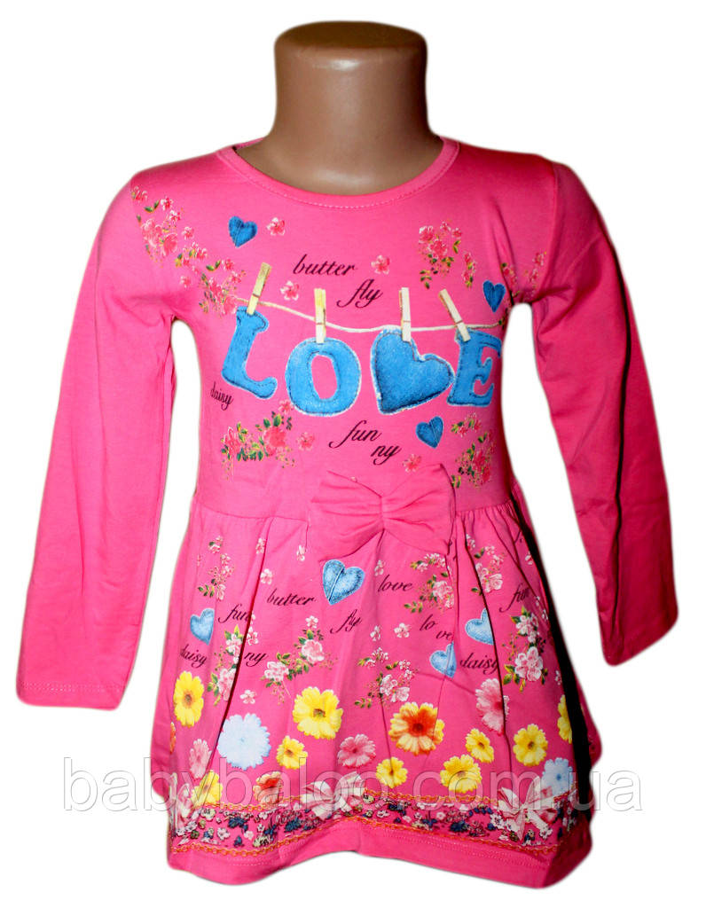"""Платье для девочки """"Love""""(от 1 до 6 лет)"""