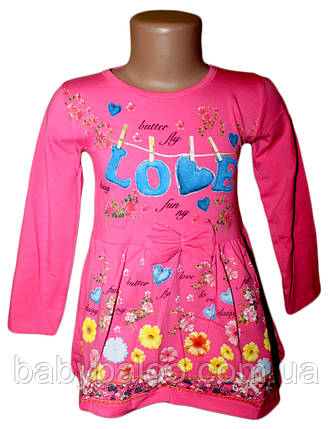 dc877601838b73d Платье для девочки