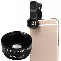 Силиконовый ЛК-65x программы 2-в-1 0.65 x широкоугольный макро объектив внешней камеры Чёрный